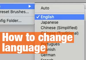 How to change language in FireAlpaca