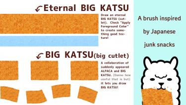 Brush : BIG KATSU (big cutlet), Eternal BIG KATSU