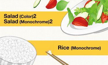 Brush : Salad (Color)2, Salad (Monochrome)2