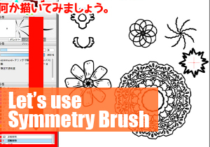 Let's use Symmetry Brush