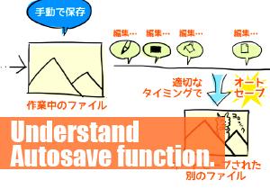 Understand Autosave function.