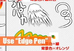 "Use ""Edge Pen"""