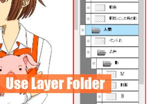 Use Layer Folder