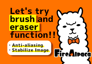 Let's try brush and eraser function!! [Tutorial 4]