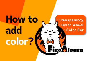 How to add color?  [Tutorial 5]