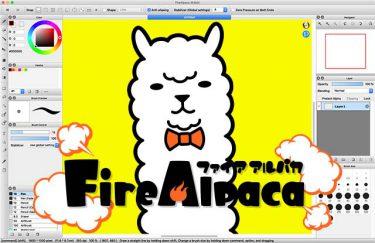 """What is """"FireAlpaca"""" ? [Tutorial 1]"""
