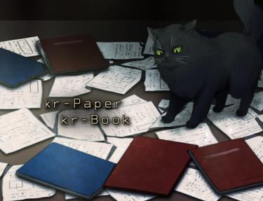 Brush :kr-Paper,kr-Book